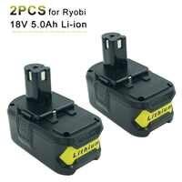 2 шт Новый 18 V 5.0Ah литий Перезаряжаемые аккумулятор для Ryobi RB18L40 RB18L50 ONE Plus электроинструмент, дрель батареи