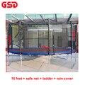 GSD Высокое качество 15 футов батут с безопасной сеткой и защитной прокладкой и лестницей и дождевик, TUV-GS, CE, EN71 был одобрен