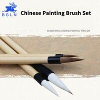BGLN 4 шт китайская набор кистей для рисования каллиграфия пера кисть для рисования для кисть для акварельной живописи