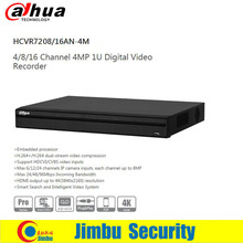 Dahua 4MP 8CH HCVR video recorder HCVR7208AN-4M support HDCVI/CVBS video inputs each channel up to 8MP 2 SATA Ports,up to 8TB