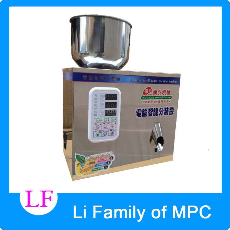 Weighing and Packing Bag Tea Packaging Machine Automatic Measurement Of Particle Packing Machine 1-25g food packaging machine granular powder medicinal food weighing racking machine bag version installed high quality goods 10 999