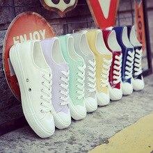 Women canvas sneaker (7 colors)
