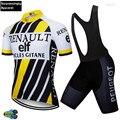 Комплекты Джерси ELF для велоспорта  лето 2019  одежда для велоспорта с коротким рукавом  дышащая  12D  комплект одежды для велоспорта MTB