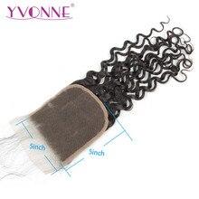 YVONNE 5x5 закрытие шнурка итальянские вьющиеся человеческие волосы закрытие бразильские девственные волосы свободная часть натуральный цвет
