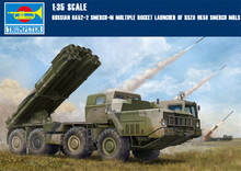 Trumpeter 1/35 Scale Russian 9A52-2 Smerch-M multiple rocket launcher of RSZO 9k58 Smerch MRLS Plastic Assembly Models 01020