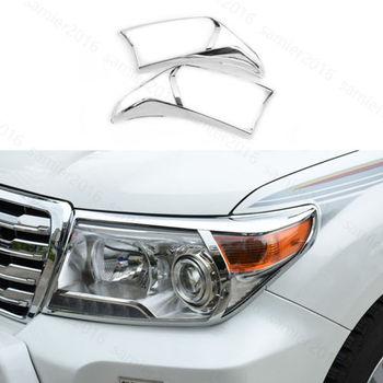 2x Chrome For Toyota Land Cruiser 13-2015 Front Head Light Lamp Frame Cover Trim