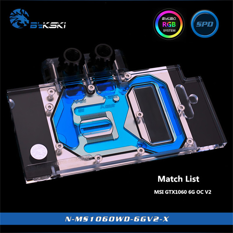 Bykski Full Coverage GPU Water Block For MSI GTX1060 6G OC V2 Graphics Card N-MS1060WD-6GV2-XBykski Full Coverage GPU Water Block For MSI GTX1060 6G OC V2 Graphics Card N-MS1060WD-6GV2-X