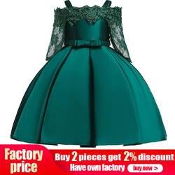 Розничная продажа, высокое качество, бутики, милое платье принцессы с бисером, вечернее платье для выпускного вечера, элегантное платье с