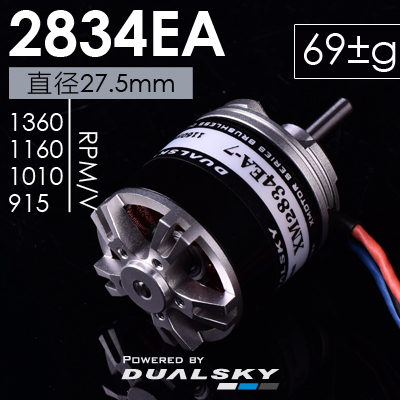 Dualsky XM2834EA Brushless Motor Fixed Wing Accessories for Model Aircraft a2212 1400kv motor with installation kit for fixed wing rc drone brushless outrunner motor for aircraft quadcopter helicopter