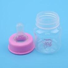Высокое качество, 60 мл, обучающая бутылочка для питья, милая бутылочка для кормления ребенка, бутылочка для кормления, бутылочки для кормления, чашка для кормления ребенка