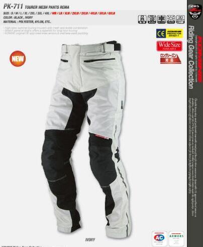 The New KOMINE PK-711 Wagon Line Pants Summer Motorcycle Pants 01