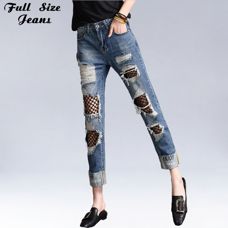 Online Get Cheap Ripped Jeans Patchwork -Aliexpress.com | Alibaba ...