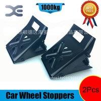 Car Wheel Stoppers Tire Repair Auto Tyre Trim Removal Tool Car Repairing Tool Pack of 2