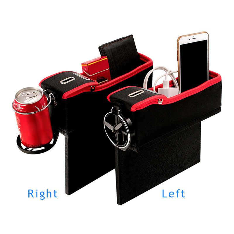 Автомобильный консольный контейнер для хранения монет боковой Карманный для бутылок держатель Авто органайзер для еда напитки кошелек телефон ключ NJ88