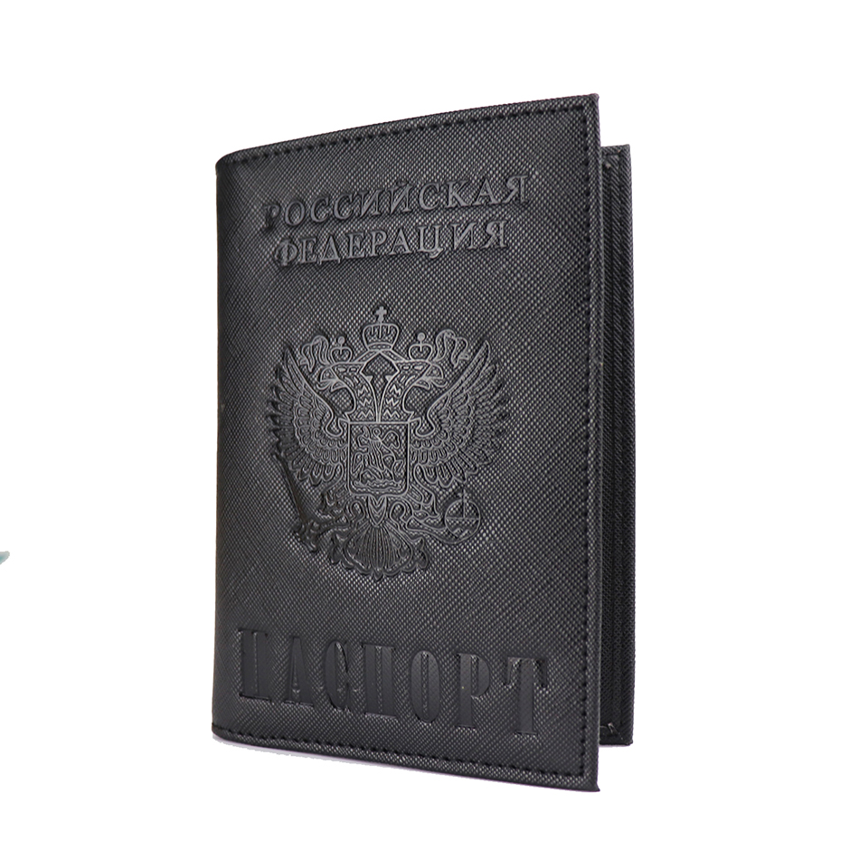 все цены на Women Men Travel Passport Holder Cover Faux Leather Id Card Ticket Organizer 612-5 Solid Passport Cover For Travel Document Case