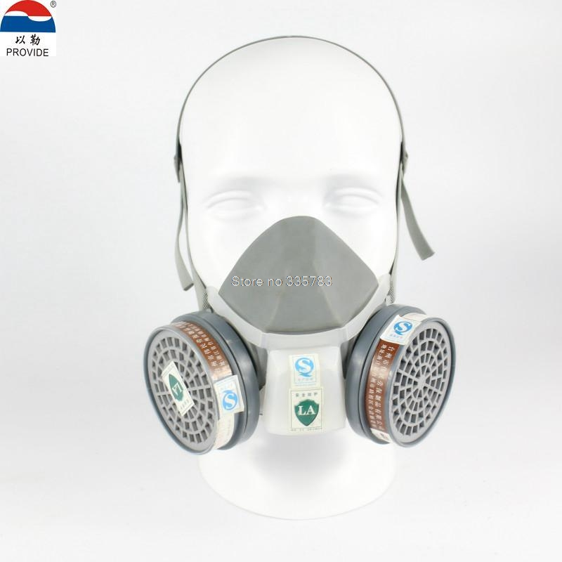 high quality respirator gas mask PROVIDE Silica gel gray protective mask paint pesticides industrial safety mask yihu gas mask blue two pot efficient respirator gas mask paint spray pesticides industrial safety protective mask