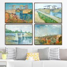 Home Decoration Art Wall Pictures Fro Living Room Poster Print Canvas Paintings Vincent Van Gogh Alle Seine River