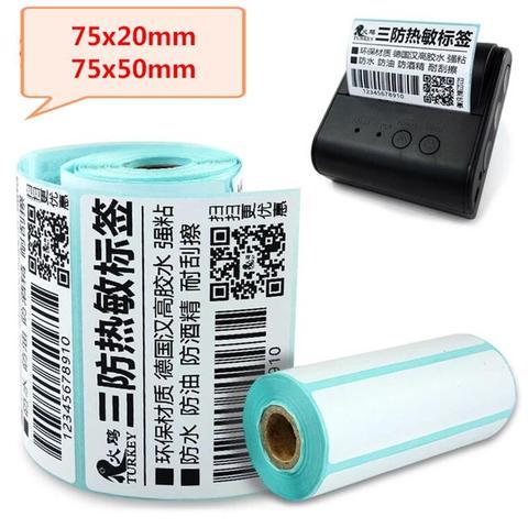 jetland termica etiqueta adesivos pequeno nucleo 5 rolos 40 mm de diametro exterior sutible para