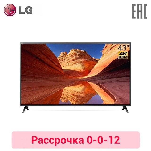 """Телевизор LED 43"""" LG 43UK6300PLB 4K UHD SmartTV"""