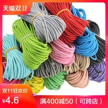 2018 Rushed Hot Sale Bed Sheet Holder Elastic Rope Thick Round Rubber Band High Elasticity Accessories Black Color Skipping