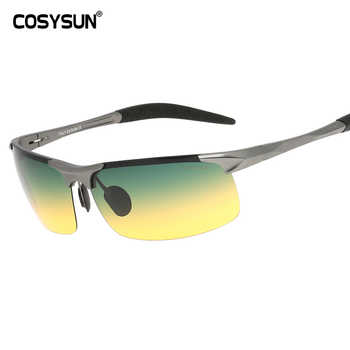 2019 Day & Night Vision HD Driving Polarized Sunglasses men's Driving Glasses Anti-glare aluminum magnesium alloy glasses 817 - DISCOUNT ITEM  50% OFF All Category