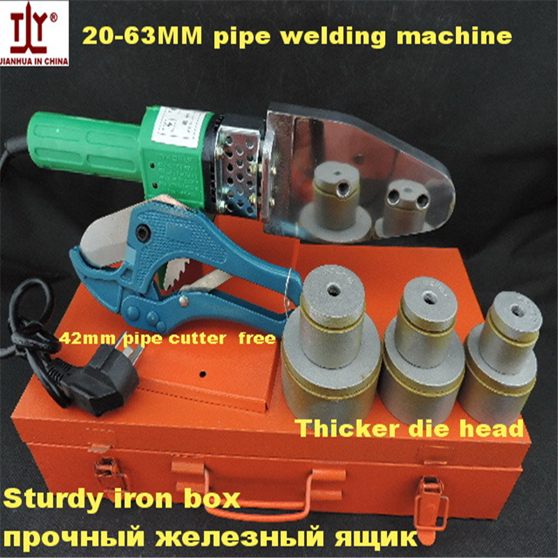 Free shipping Gift tube scissors Thicker 20-63mm 800W 220V PPR Welding Machine to Weld Plastic Pipes Tube Welding Machine free shipping popular plumber tools ordinary molds 20 63mm ppr welding pipes welding machine for heating ppr hot sale in china