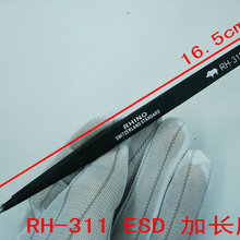 Tweezers Anti-Static Japanese NO for Repairing-Watch Mobile RH-311 High-Precision ESD