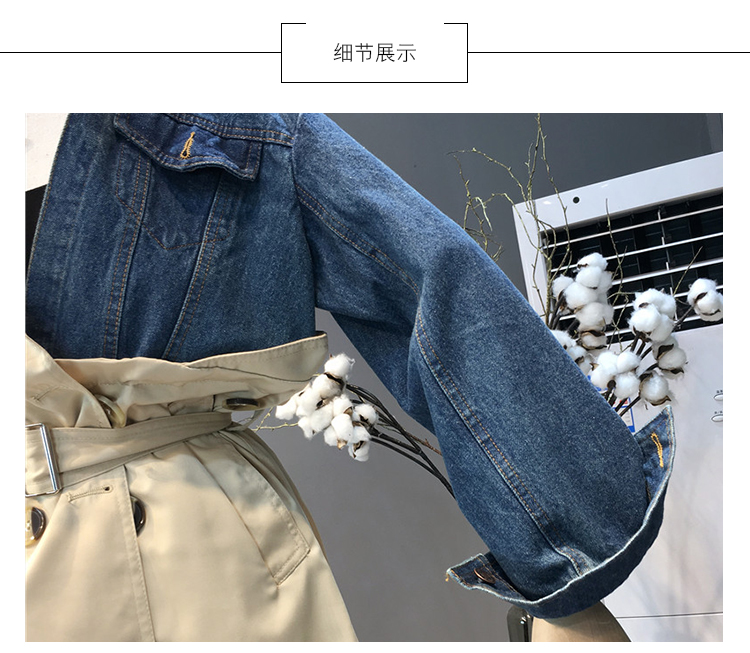 Picture Patchwork Longues Coréenne Manteaux Style Coton Manches Femmes Casual Moyen As À Nouveau Vent Mode Denim Tranchée Longue Wq4OIWAT