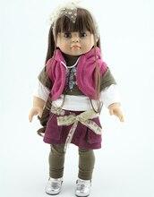 18 inch Girl Doll Play Doll Vinyl Fashion Girl Dolls American Girl Doll with Blue Sleepy Eyes Long Brown Curly Hair