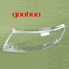 ヘッドランプカバーガラス透明ランプシェードランプシェードヘッドライトアウディ A6L A6 06 11 2 個