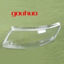 Farol tampa da lâmpada abajur de vidro transparente sombra Farol shell Para Audi A6L A6 06 11 2 pcs
