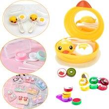 Мини-чехол для контактных линз, дорожный набор, Аксессуары для мини-очки, дизайн с изображением мультяшной утки, чехол для контактных линз, держатель, чехол-контейнер