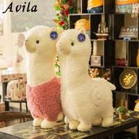Encantadora 38cm blanco Alpaca, Llama de peluche de juguete muñeca animales Animal relleno muñeca japonesa de peluche de Alpaca para niños, regalos de cumpleaños