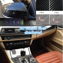 152*20cm/roll 5D Small Plaid Carbon Fiber Car Sticker Film Car Styling Motorcycle Car Sticker Vinyl Wrapping Film