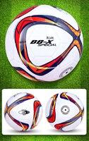 Training Balls Football Official Size 5 and Size 4 bal Wear resistant soccer Futebol futbol Match ball Voetbal Calcio