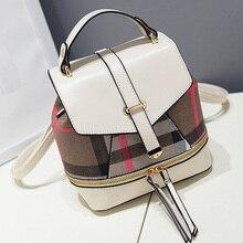 New England Britischen Stil Sommer mini frauen rucksäcke berühmte marke abdeckung designer frauen plaid reisetaschen rucksack tragbare tasche