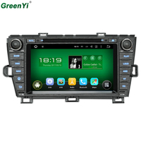 Quad Core RK3188 1024 600 Screen 2 DIN Android 5 1 Car DVD Player For Toyota