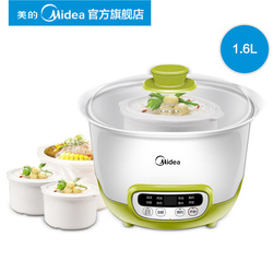 Midea Water-separated Cooker Porcelain Reservation Soup Pot Boiled Congee Bird Nest Electric Stew Cup