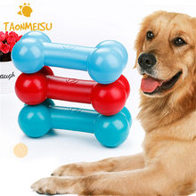 TPR Pet Dog Floating Sound Bones Chew Toy Dog Tooth Cleaning Grind Toys for large dogs Drop Shipping 2017(China)