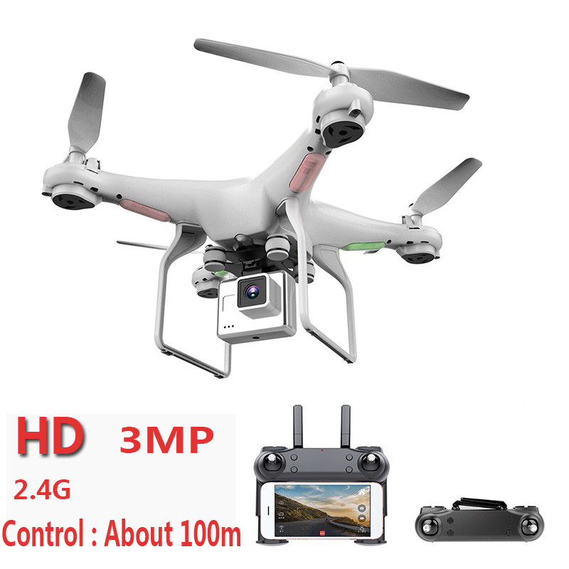 RC Wifi FPV HD adjustable focus camera drone 1