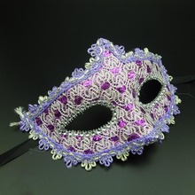 Wholesale Fine Fabrics, Masks, Rose Mask, Makeup Parties, Princesses, Leather 12 Colors Party Toys Movie Theme Supply