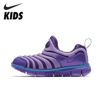 NIKE Kids Dynamo Free SE Toddler Running Shoes Breathable Non Slippery Sneakers AA7216