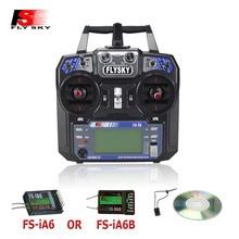 Flysky FS i6 FS I6 2.4G 6ch RC 송신기 컨트롤러 RC 헬리콥터 비행기 Quadcopter 글라이더 무인 항공기 용 FS iA6 또는 FS iA6B 수신기