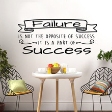 Family success Wall Sticker Decal Home Decor Removable Decoration Accessories Murals