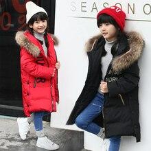 2016 новое прибытие зимние дети Девушка 80% белая утка пуховик большой меха с капюшоном сгущаться девочек пальто с капюшоном зимняя куртка для девочек