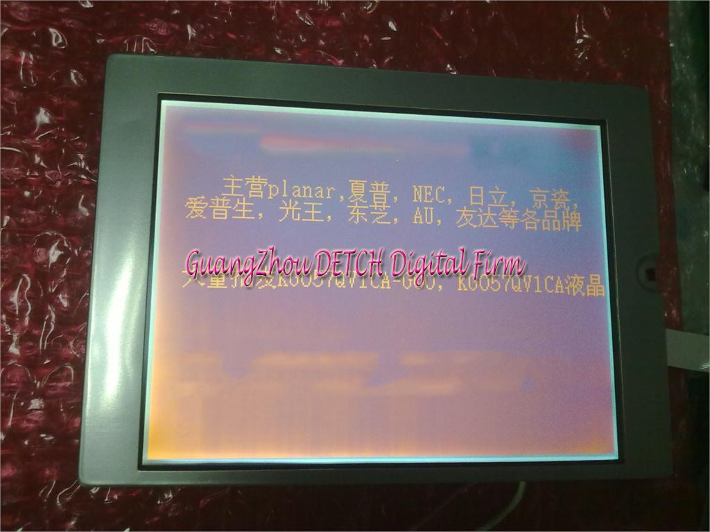 Industrial display LCD screenNew KG057QV1CA-G02 KG057QV1CA-G00 Replacement LCD industrial display lcd screennew kg057qv1ca g02 kg057qv1ca g00 replacement lcd