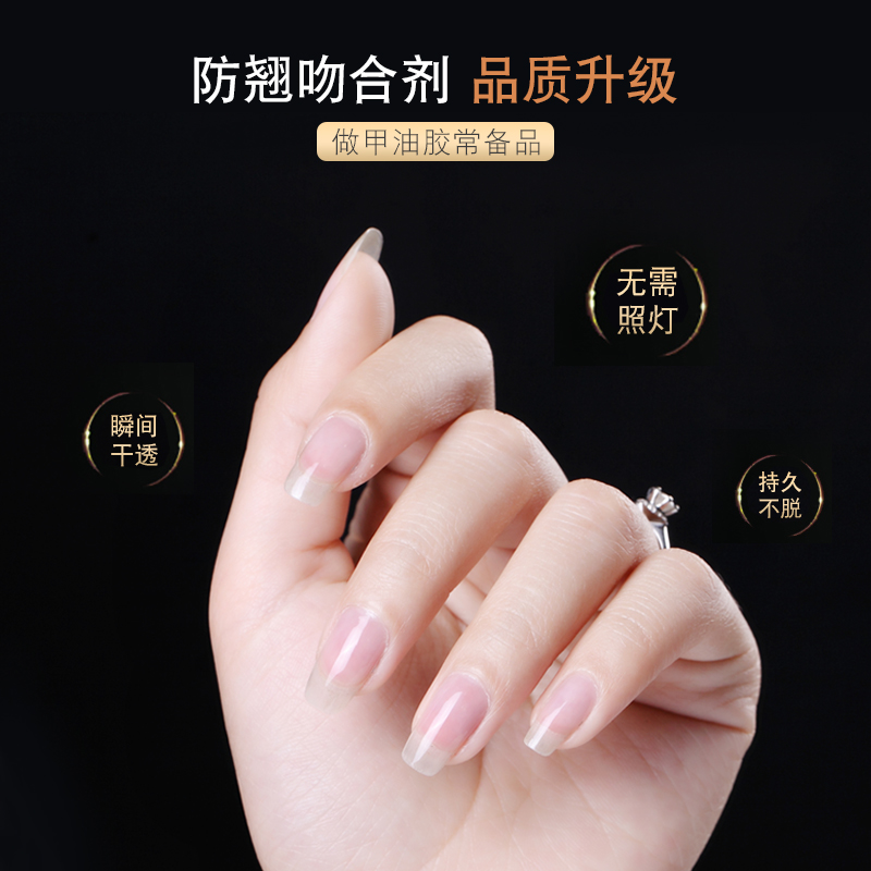 Aliexpress Kasi Factory Supply 15ml No Need L To Cure Long Lasting Uv Gel Nail Primer From Reliable Suppliers On Easam