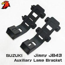 Barra de luz Da Lâmpada Auxiliar de Suporte Suporte Para Suzuki Jimny Amortecedor Dianteiro, Suporte da lâmpada