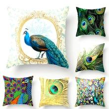 цена на Car Styling Peacock Print Cushion Covers Polyester Throw Pillowcase Interior Decoration Decorative Home Sofa Car Seat