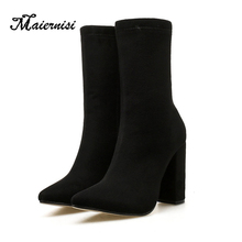 MAIERNISI Women Autumn Winter Womens Boots Low Wedge Buckle Biker Trim High Heel Mid Calf Boots Shoes Girls Mid Boots ladies eyelet buckle strap mid calf boots